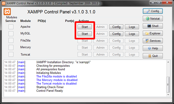 xampp-portable-lite-setting02